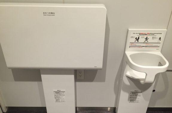 1階多目的トイレ